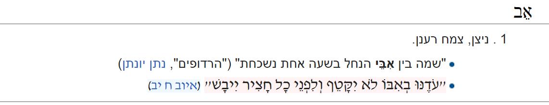 ev-dictionary3